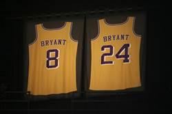 NBA》首支非湖人球隊 獨行俠退役24號