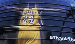 NBA》黑曼巴精神 布萊恩給後人的啟示