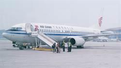 500萬人離開武漢去哪兒?7515人赴台灣