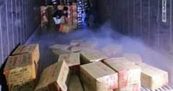 灣仔碼頭水餃驗出非洲豬瘟 菲當局下令整批掩埋