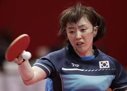 世桌團體賽8搶1 香港、韓國搭上東奧末班車