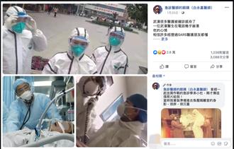2020武漢風暴》喚起SARS末日這一幕 急診室醫師白永嘉淚說真心話