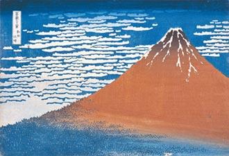 《神奈川沖浪裏》浮世繪巨擘葛飾北齋名畫