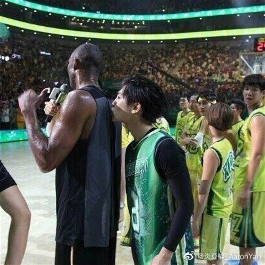 炎亞綸視Kobe為人生導師。(取自炎亞綸微博)