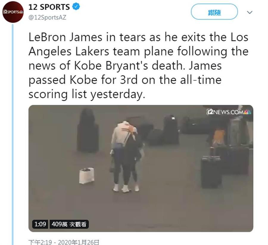 湖人球星詹姆斯在得知布萊恩墜機身亡後,在機場跑道抱人爆哭。(截自12 SPORTS推特畫面)