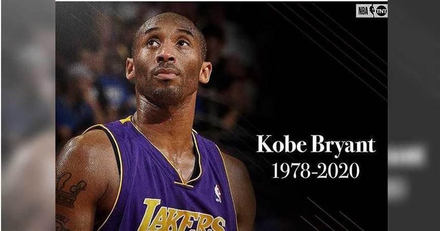 NBA一代傳奇球星Kobe Bryant不幸墜機罹難,享年41歲。(圖/翻攝陳建州IG)