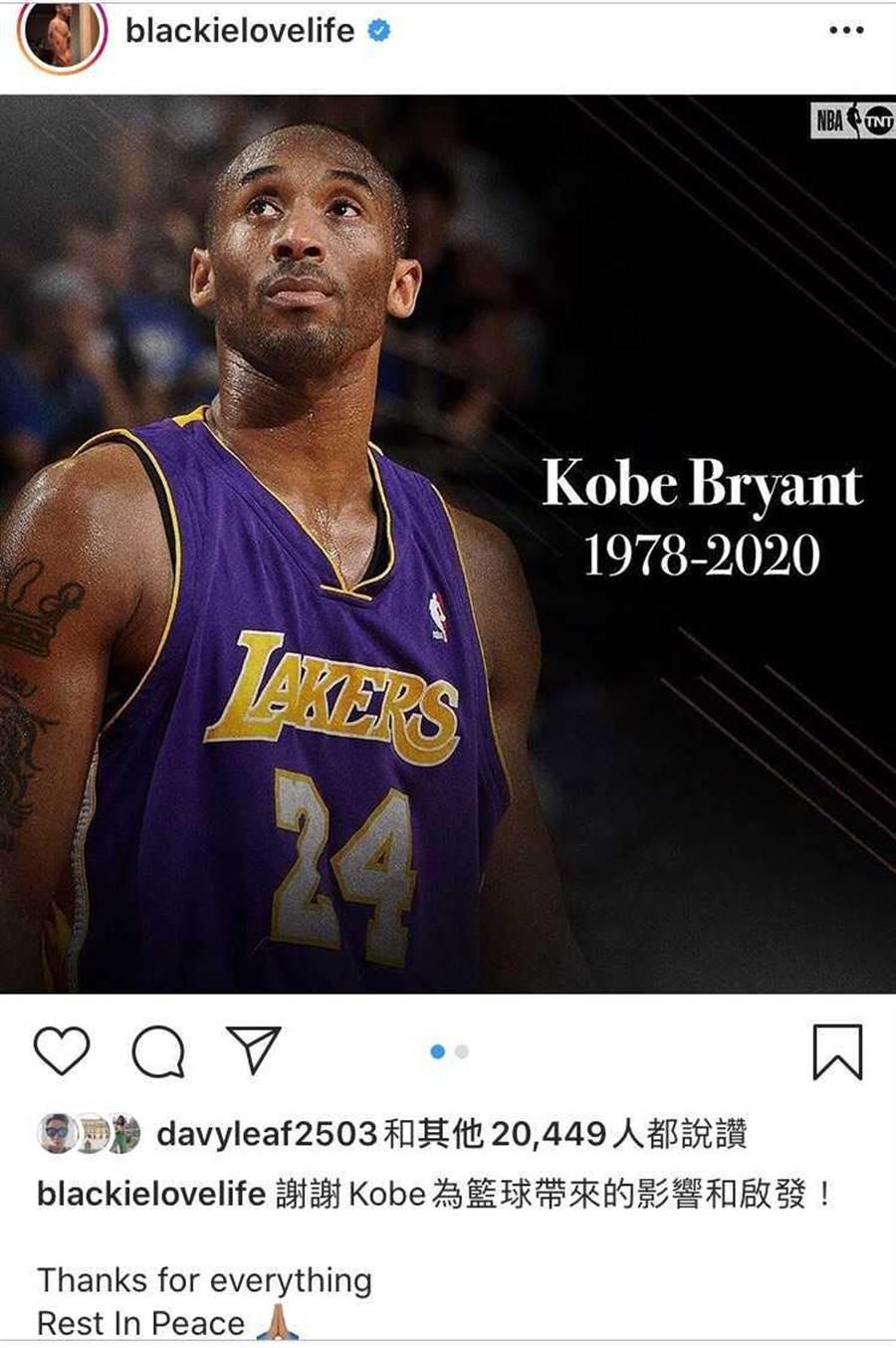 NBA一代傳奇球星Kobe Bryant不幸墜機罹難,享年41歲,與Kobe頗有交情的「黑人」陳建州,在FB和IG上發文悼念。(圖/翻攝陳建州IG)