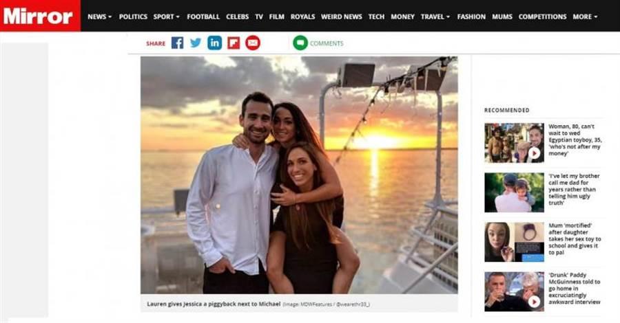打破婚姻常規,夫妻大「 三人行」讓關係更好。(圖/Mirror Online)