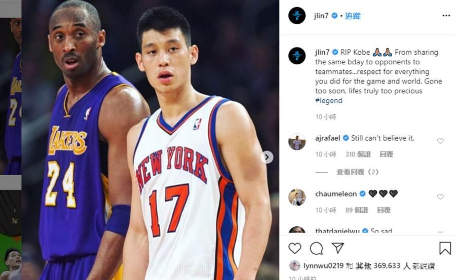 林書豪在推特上悼念Kobe。(取自林書豪推特)