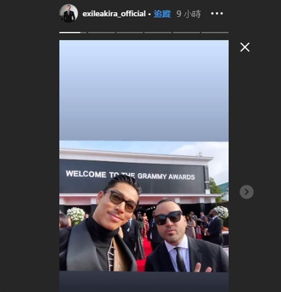 Akira分享出席葛萊美照片。(取自Akira IG)