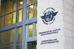 挺台發言遭國際民航組織封鎖 美議員怒了
