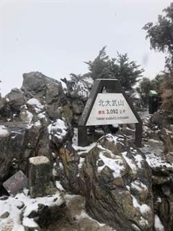 大陸冷氣團南下 北大武山時隔15年再降雪
