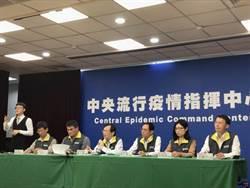 台灣出現武漢肺炎本土病例!身分為第五例個案家人
