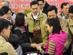 小英總統初四樂成宮發福袋 來了2500人