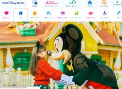 東京迪士尼:現無暫閉計畫 從業員可戴口罩