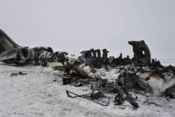 4死2失蹤 美軍機墜毀阿富汗原因成謎