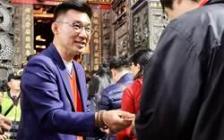 改革國民黨 江啟臣臉書問卷5方向了解民意