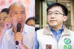 交八袋罷韓連署書 陳致中:韓國瑜顧人怨
