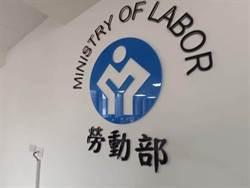 勞動部:因應寒流 雇主應採安全與衛生措施保障勞工職安