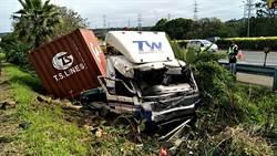 國道大車追撞 貨櫃車跌落邊坡2傷