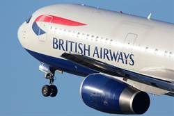 2020武漢風暴》英國航空宣布 停飛往返陸直航班機