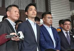 藍黨團明選幹部 確定會推正副院長人選