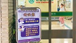民眾出入醫院 彰縣強制戴口罩