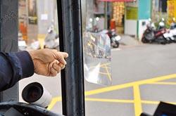 改善視線死角 竹市補助公車廣角鏡