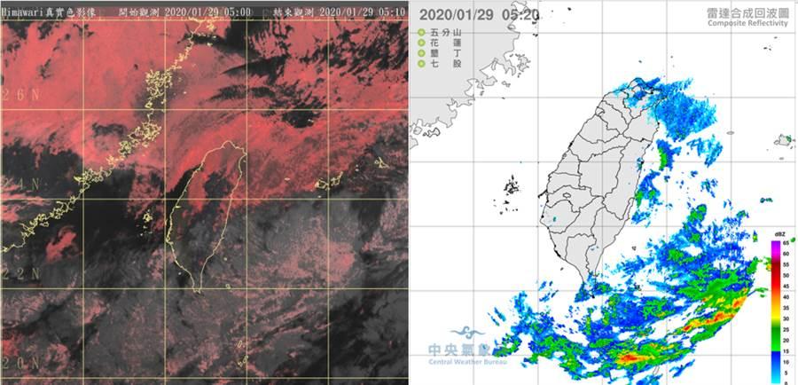 今(29日)晨5時真實色衛星雲圖(左圖)及5:20雷達回波圖顯示(右圖),厚實雲層及降雨回波漸移至台灣東南方,迎風面仍有些低雲。(圖擷自氣象應用推廣基金會臉書)