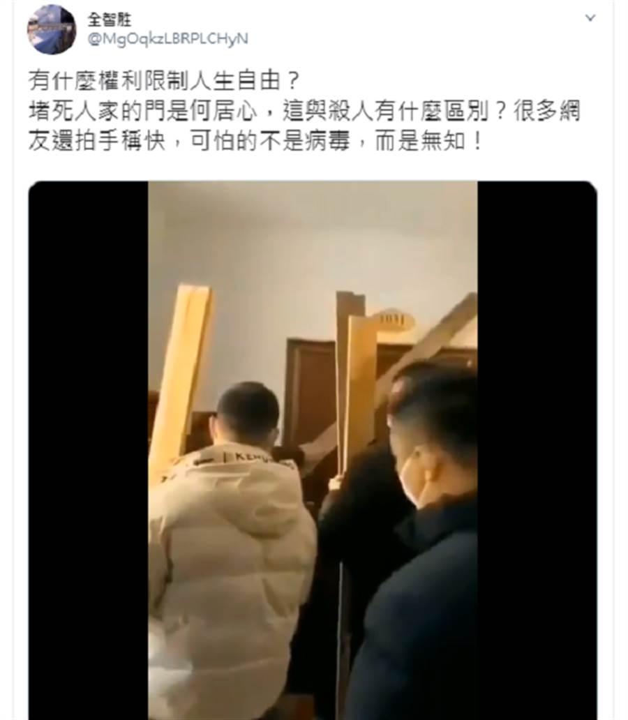 有民眾從武漢返家,門被鄰居封死。(圖/摘自推特)