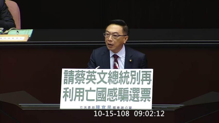 國民黨立委陳宜民資料照 (吳家豪攝)