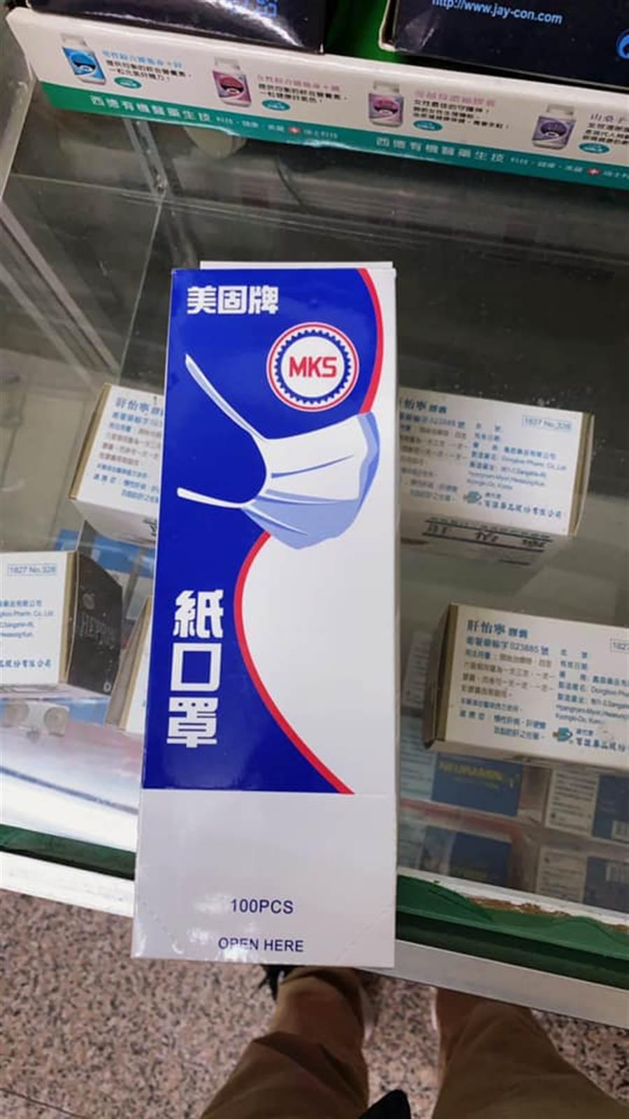 網友在新竹爆料公社表示買了一盒100入的紙口罩800元,去其他藥局諮詢才發現自己被坑殺 (圖/翻攝自新竹爆料公社)