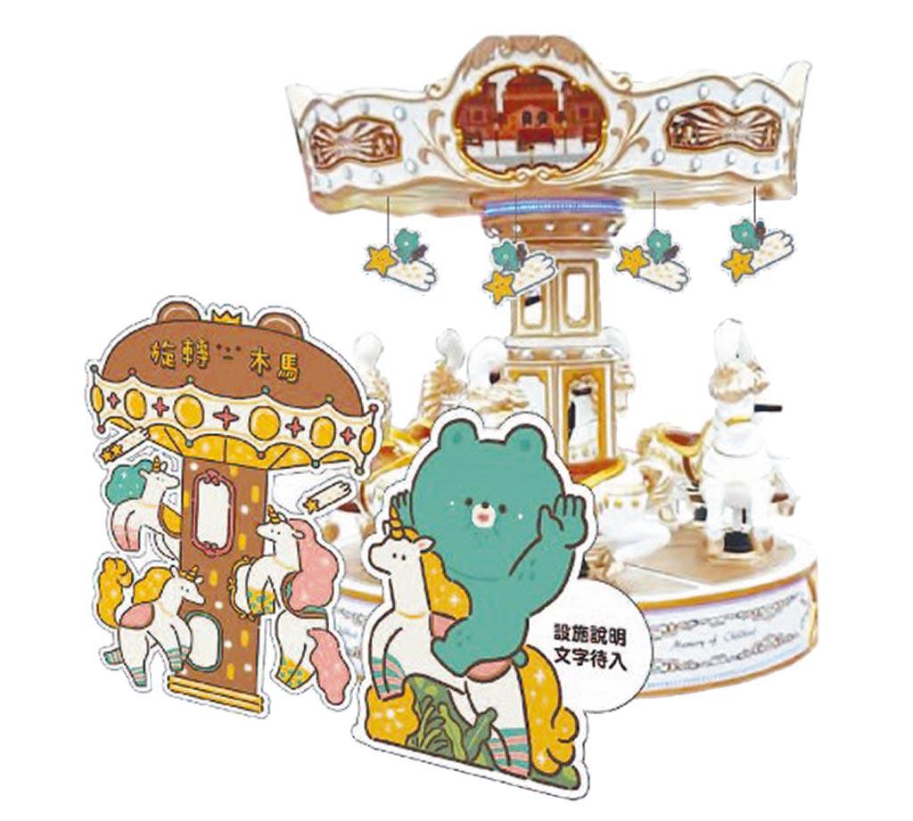 新光三越台北南西店「玩翻插畫樂園」的旋轉木馬,把樂園搬到賣場。(新光三越提供)
