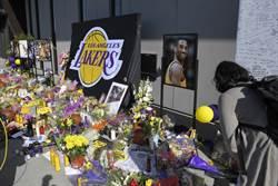 NBA》聯盟官方拒絕把標誌換布萊恩