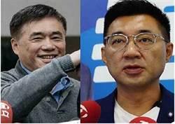 國民黨主席補選 江啟臣今領表、郝龍斌明天領