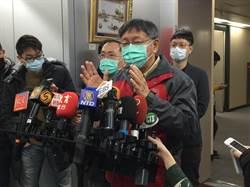 口罩禁出口惹議 柯:敵人是肺炎 別在同胞裡製造混亂