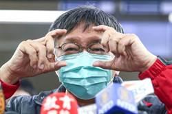 肺炎疫情升溫 柯P分析未來1周是關鍵