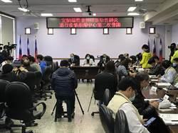 新春開工 宜蘭縣政府展開防疫大作戰