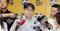邱顯智任時力黨團總召 公布25項優先法案
