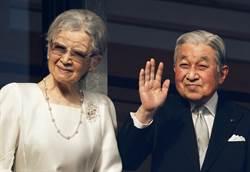 高齡86 日本上皇明仁驚傳昏倒
