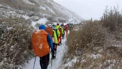 首攀奇萊山遇大雪迷途 2山友沒帶冰爪獲救