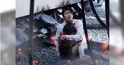 《屍速列車》續集《半島》今夏上映 導演:很想把孔劉救活
