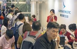 國泰調整飛陸航班機艙服務 包括簡化餐飲、停賣免稅品