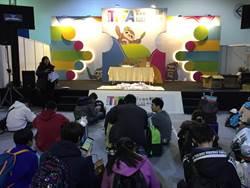 動漫迷串連防疫給信心 台北國際動漫節照常舉辦