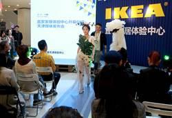 2020武漢風暴》IKEA在陸30家賣場暫時全關