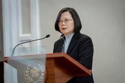 武漢肺炎衝擊經濟 蔡總統提出8點要求