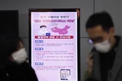 2020武漢風暴》印度、菲律賓確診首例武漢肺炎 南韓證實首起人傳人