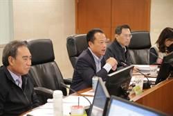 嘉義縣政府召開首次疫情整備會議 防範武漢肺炎疫情