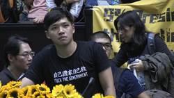 府中15「雞蛋與高牆」影展 選映傅榆《我們的青春,在台灣》