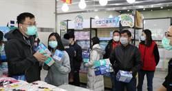 武漢肺炎》口罩買不到「整盒」了 限購3片到2月15日